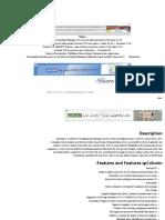 (NY) StructurePoint spColumn 5.pdf