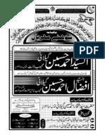 Sohney Merhraban Magazine (August 2010)
