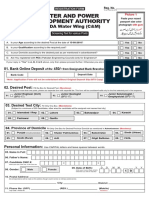 WAPDA Water Wing (C&M) Form