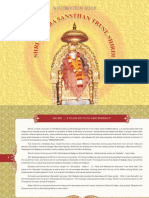 Shirdi Info Brochure-16-07-012 Final.pdf