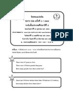 Maths English G.2 Thailand