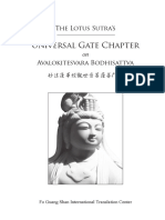 Universal Gate Sutra