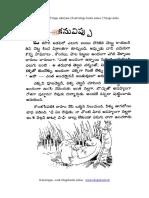 Kanuvippu.pdf