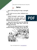 Nijam.pdf