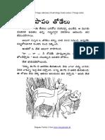 Paapam-Todelu.pdf