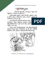 Praghalbhalu.pdf