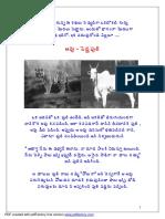 NeethiKathalu.pdf