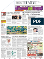 Today's the Hindu