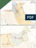 RéseauRoutier_Algérie