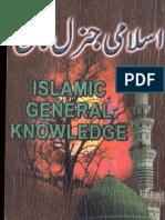 Islami General Knowledge