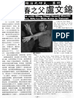 Tw Wing Chun Father Lmk 2007