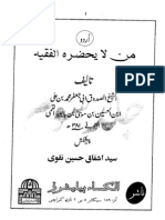 Sheikh Sadooq - Man La Yazir Ul Faqih - Volume III