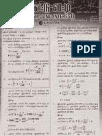 Tnpsc Mental Ability Maths Aptitude Compound Interest Train Sums and Formula