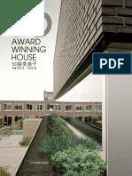 50 Award Winning House.pdf