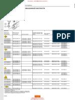 2012 Katalog Tokarnye Instrumenty Page476