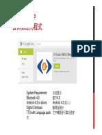 E-Guide Demonstration PPT 8