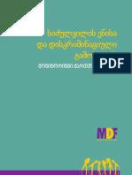 Monitoring Hate Speech and Discrimination in Georgian Media. GEO