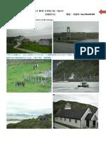冰島 +北歐之遊 - Part 12