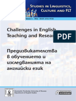 Challenges in English Teaching and Research