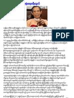 Myanmar News In Burmese 28/08/10