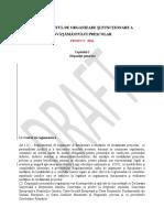 ROFUI Prescolar (1)