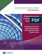 Enhancing Access to Finance for SME Development in Tajikistan