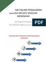 Elemen Tmk Dalam Pengajaran Bahasa Melayu Sekolah Menengah