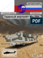 50. Mi-28H