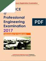 PPE_2017.pdf