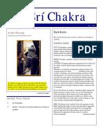 Sri Chakra 1991 Blossom 4 Petal 1