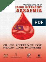 Thalassaemia QR.pdf