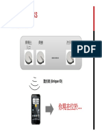 E-Guide Demonstration PPT 5