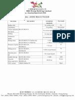 產品BSM903 - 塗漆產品資料 Spec isPaint 3.pdf