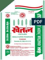 Khaitan Zincated & Normal Bags Design _ 09.01