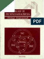 Petar Jevremović - Lakan i psihoanaliza