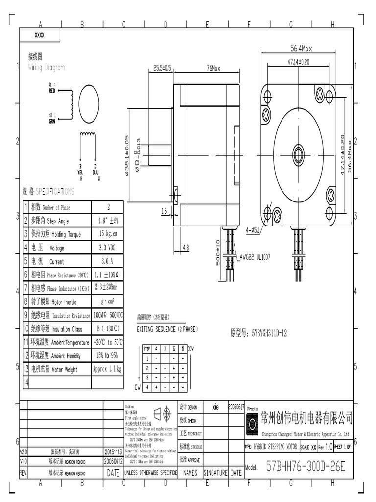 57BHH76-300D-26E