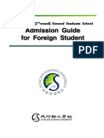 (2nd Round)Spring 2018 Graduate School AdmissionGuide(en)