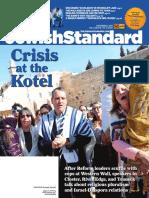 Jewish Standard, December 1, 2017