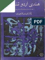 Hindi Urdu Tanaza - Dr. Farman Fatehpuri
