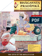 Bhagavata Pradipika#6
