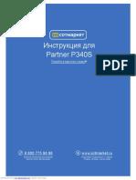 p340s