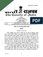 EIA NOTI AMENDMENT DATED 25.06.2014.pdf