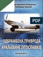 Odbranbena Industrija Kraljevine Jugoslavije