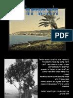 צילומים היסטוריים של חיפה