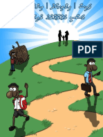 Financial Planning Booklet