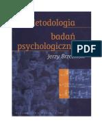 Metodologia Badań Psychologicznych J.brzeziński