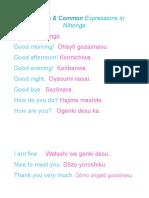 A bit of the language kanji japanese language common greetings in japanese m4hsunfo