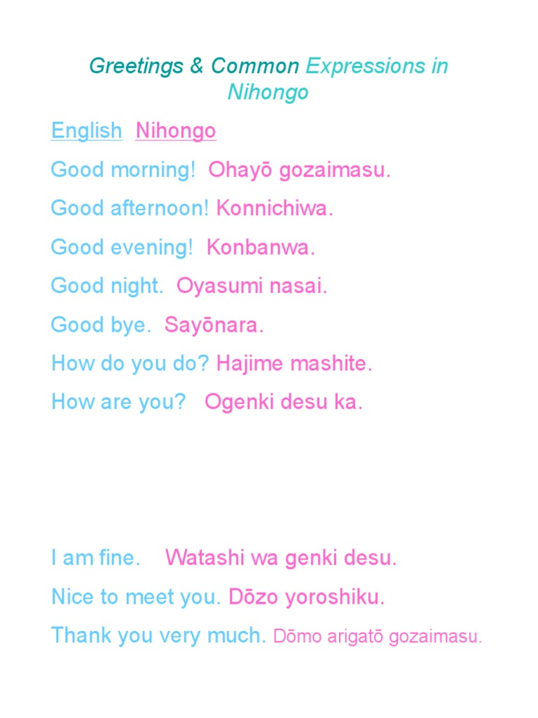 Common Greetings In Japanese