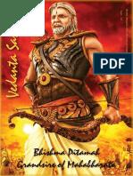 Vedanta Sandesh - Dec 2017