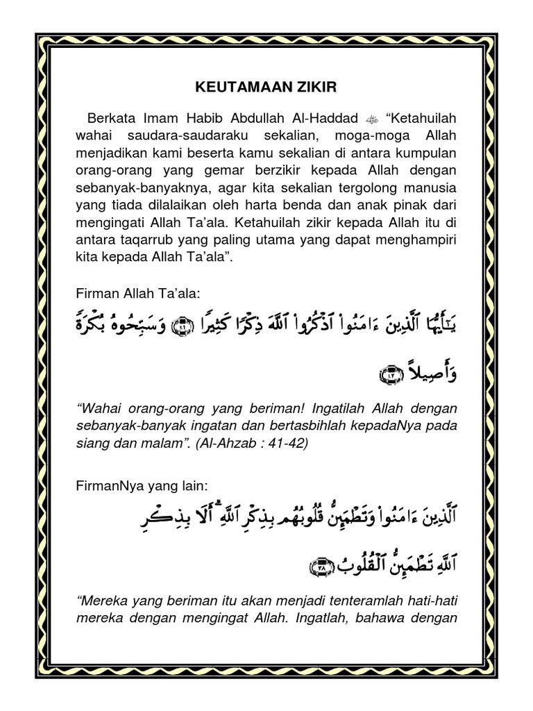 Ratib Al Attas Dan Terjemahan Pdf